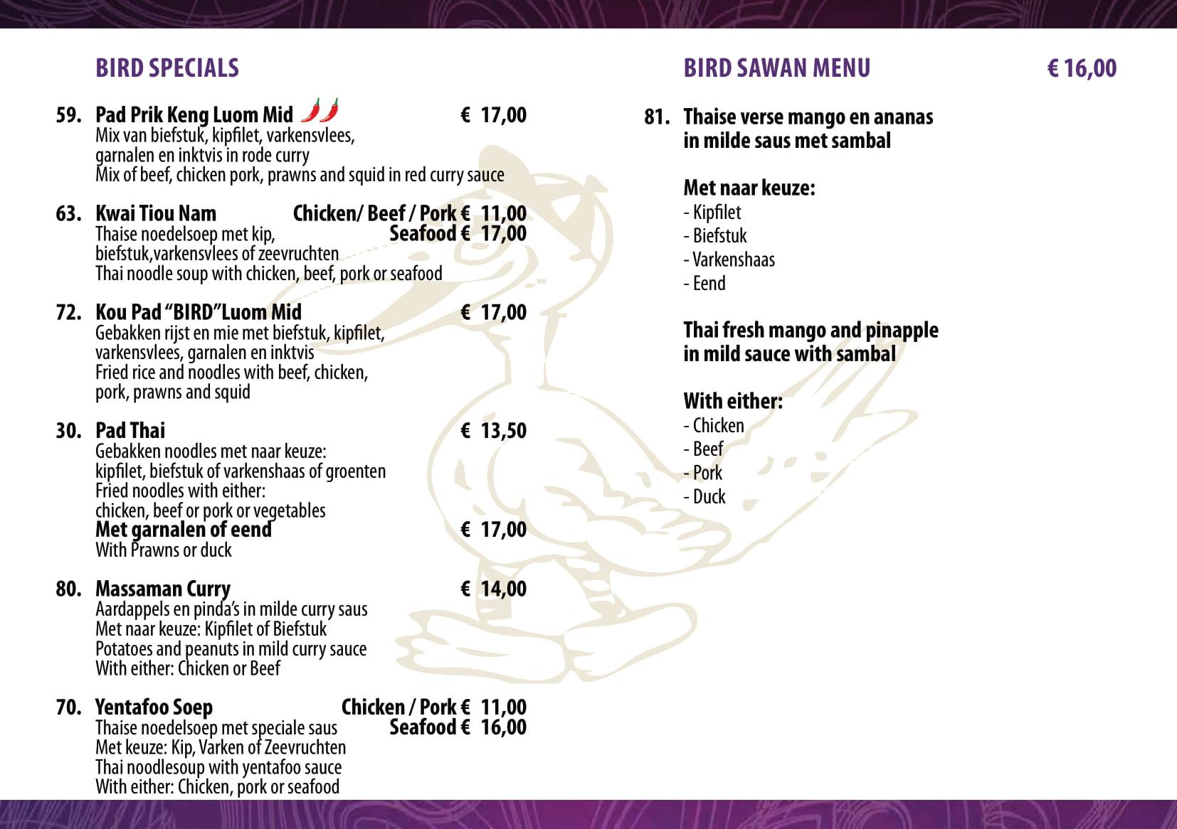 Bird Amsterdam A5 Booklet 02-21-11